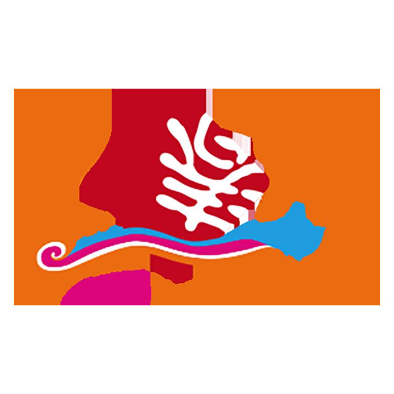 RHB 2019 Logo